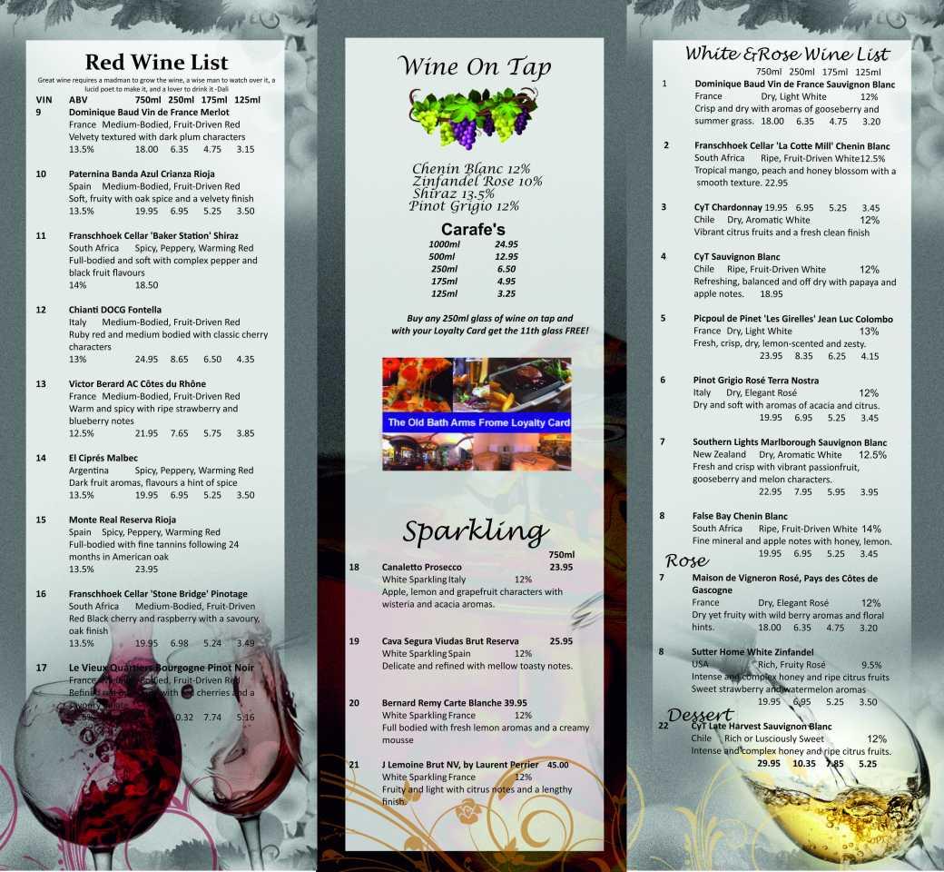 drinks-menu-insert-wine-list-only-2016